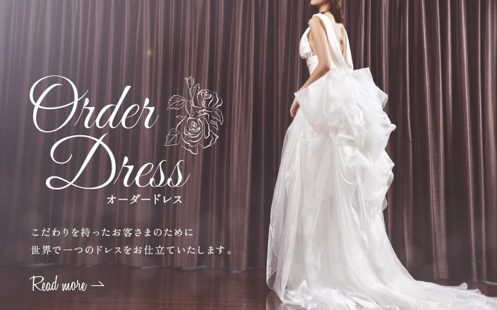 banner_order